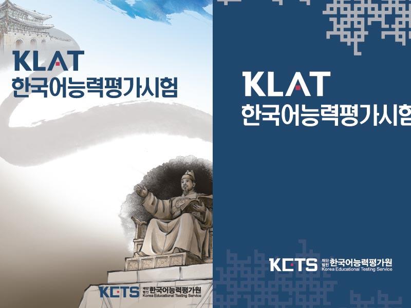 Những điều cần biết về chứng chỉ tiếng Hàn Klat