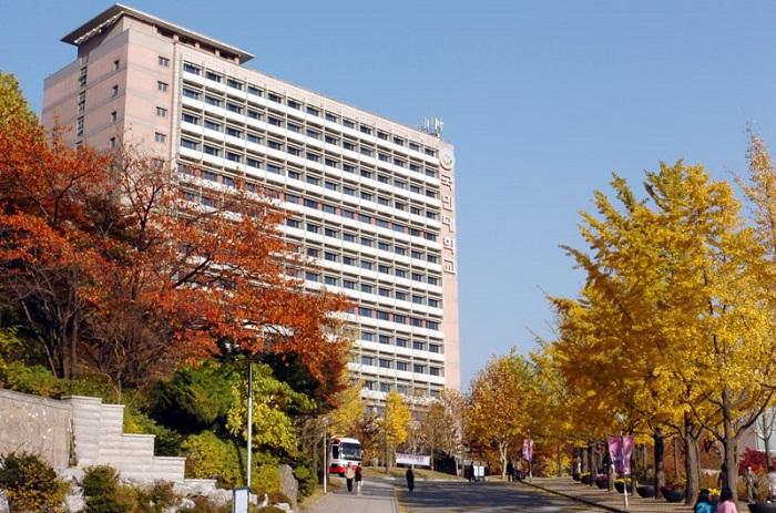 Đại học Kookmin – Hàn Quốc