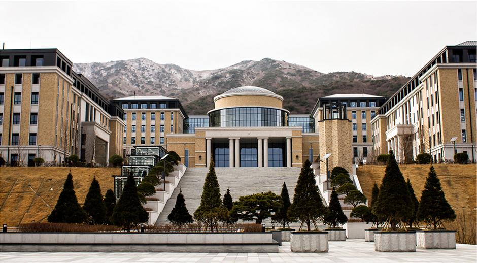Đại học quốc gia Busan – Hàn Quốc
