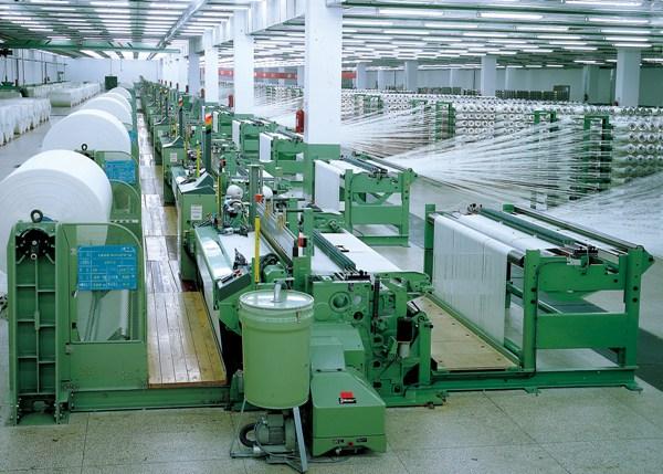 Ngành Công nghệ sợi dệt