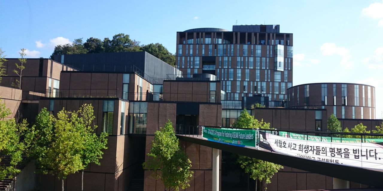 Đại học Daejeon – Hàn Quốc