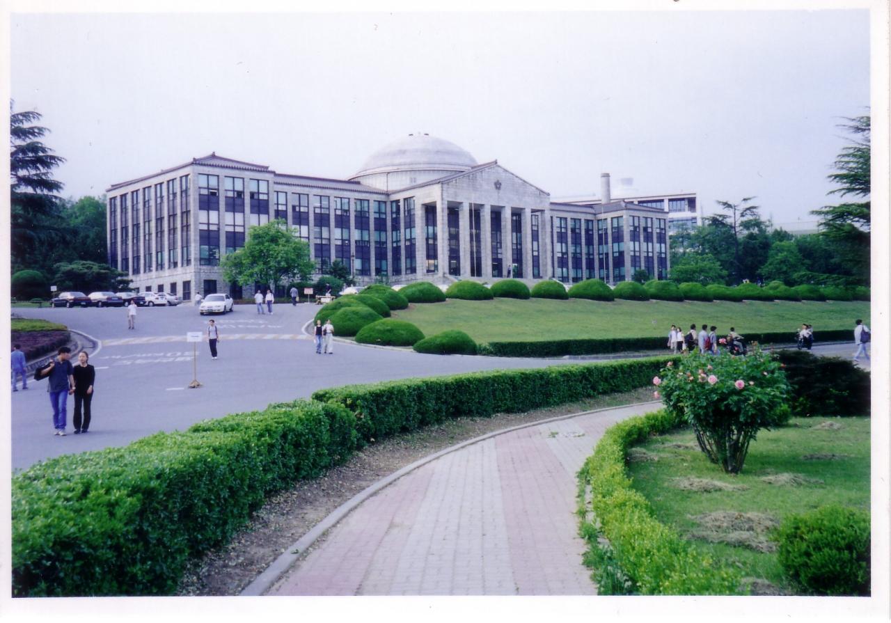 Đại học Kyungpook – Hàn Quốc
