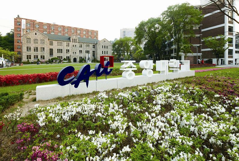 Đại học Chung Ang – Hàn Quốc