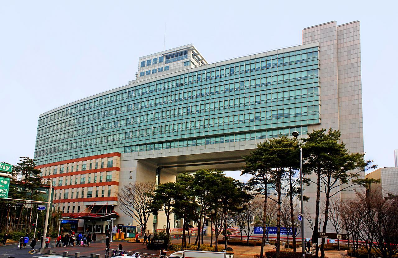 Đại học Hongik – Seoul Hàn Quốc