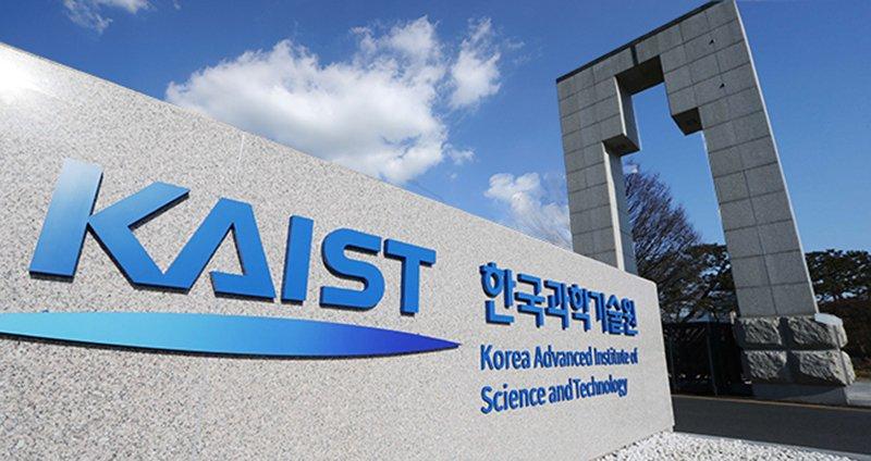 Đại học KAIST – Hàn Quốc