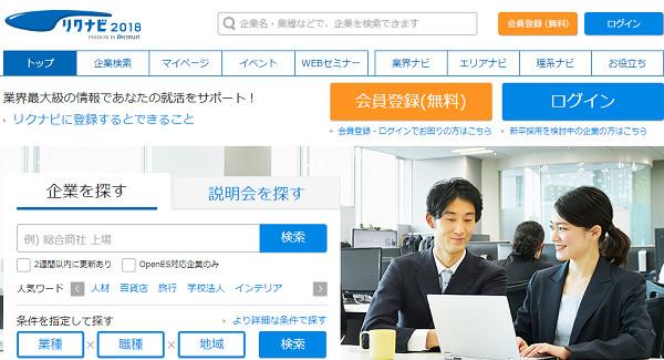 9 website giúp bạn tìm việc làm thêm dễ dàng tại Nhật Bản