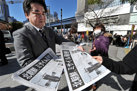 Xin việc làm thêm ở Nhật có khó không?