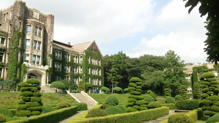 Đại học Yonsei –  Wonju Hàn Quốc